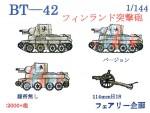 1-144-BT-42-Finland-Assault-Gun