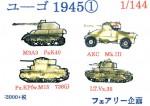 1-144-Yugoslavia-1945-1