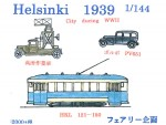 1-144-Helsinki-1939-City-During-WWII