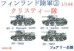 1-144-Finland-Army-3