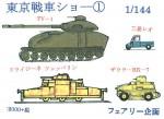 1-144-Tokyo-Tanks-Show-1