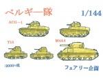 1-144-Belgian-Corps-ACG-1-T15-M4A4