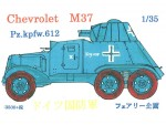 1-35-Chevrolet-M37-Pz-kpfw-612-Wehrmacht