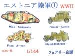 1-144-Estonia-Army-WWII