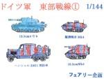1-144-German-Eastern-Front-1