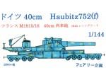 1-144-German-40cm-Haubitz-752f