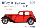 1-35-Riley-9-Falcon-British-Army-M-35