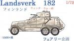 1-72-Finland-Landsverk-182