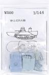 1-144-Type-2-Ka-Mi