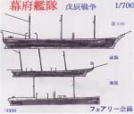 1-700-Tokugawa-Shogunate-s-Fleet-Bosin-War
