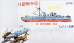 1-700-Chinese-Warship-Keien-with-Dragon-Base