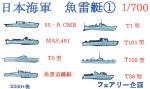 1-700-Imperial-Japanese-Navy-Torpedo-Boat-1