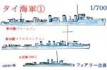1-700-Royal-Thai-Navy