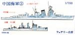 1-700-Chinese-Navy-3