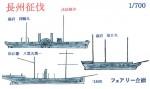 1-700-Choshu-Expedition