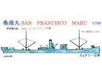 1-700-San-Francisco-Maru