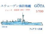 1-700-Sweden-Coastal-Defense-Ship-Gota-1891-1943