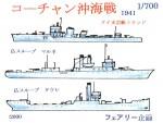 1-700-Battle-of-Ko-Chang