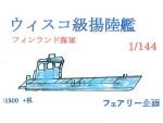 1-144-Uisco-Class-Landing-Ship-Finnish-Navy