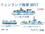 1-700-Finnish-Navy-2017