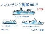 1-700-Finnish-Navy-2017