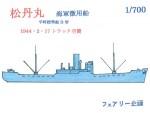 1-700-Syotan-Maru-IJN-Requisitioned-Ship