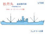 1-700-Syotan-Maru-IJN-Requisitioned-Ship