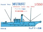 1-350-Finnish-Navy-Submarine-Rescue-Ship-Mursu