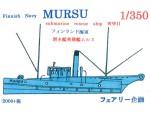 1-350-Finnish-Navy-Submarine-Rescue-Ship-Mursu