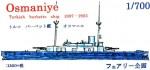 1-700-Turkish-Barbette-Ship-Osmaniye-1897-1923