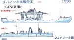 1-700-Kangro-and-Laya-1937