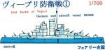 1-700-1944-Battle-of-Viipuri-German-Anti-Aircraft-Vessel-NIOBE