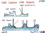 1-700-USS-Lalatoi-USS-Kopara-1942-8-Guadalcanal