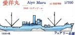 1-700-Aiyo-Maru-1C-Type-Standard-Ship-1943-3-Dampier