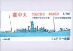 1-700-Taichu-Maru-Russo-Japanese-War-Cruise-Ship-1904-Special-Affairs-Fleet-Flagship