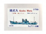 1-700-Kenbu-Maru-Sanko-Steamship-Sea-Trucks-1943-3-Dampier