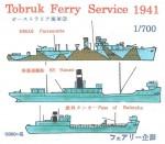 1-700-Royal-Australian-Navy-2-Tobruk-Ferry-Service-1941
