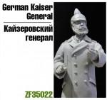 RARE-1-35-German-Kaiser-General