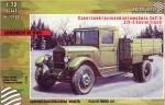 RARE-1-72-ZiS-5-Soviet-truck-SALE