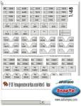 1-48-Fahrzeugkennzeichen-der-Polizei-und-der-Eliteverbande