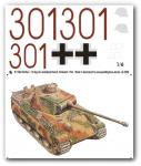 1-6-Panther-1-Pz-Reg-Div-Grosdeutschland-Frankreich-44