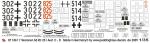 1-35-7-versch-Sd-Kfz-251-Ausf-C-and-D