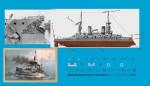1-1250-SMS-Kaiser-Friedrich-III