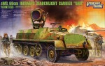 1-35-WWII-German-sWS-60cm-Infrared-Searchlight-Carrier-UHU