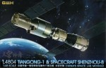 1-48-Chinese-Space-Lab-Module-Tiangong-1-and-Shenzhou-8-Spacecraft