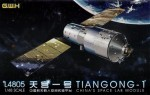 1-48-Chinese-Space-Lab-Module-Tiangong-1