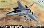 1-48-McDonnell-F-15B-D-Eagle-Israeli-Air-Force-and-U-S-Air-Force-2-in-1