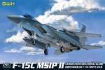 1-48-McDonnell-F-15C-Eagle-MSIP-II