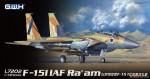 1-72-McDonnell-F-15I-Eagle-IAF-Raam