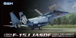 1-72-McDonnell-F-15J-JASDF-Eagle-Air-Combat-Meet-2013